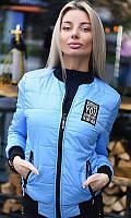 Куртка 333514-1