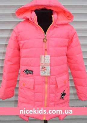 Детская демисезонная куртка, кораловый неон 98, 110р