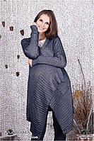 """Кофта-шаль для беременных """"Meybel"""" из полушерстной нити, синий меланж, фото 1"""