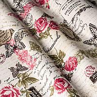 Ткань для шторы, римской шторы, скатерти, покрывал, чехлов, подушек розовый веток и надписи