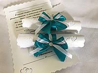 Пригласительные на свадьбу ручной работы, Свиток