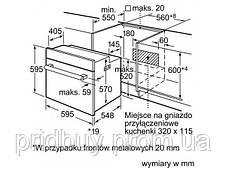 Духовой шкаф BOSCH HBG34B520, фото 3