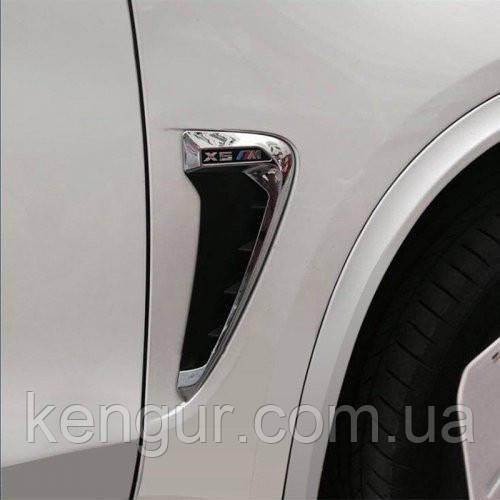 Накладки на крылья- жабры BMW X5 F15 M- Perfomance