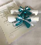 Пригласительные на свадьбу ручной работы, Свиток , фото 2