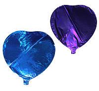 Шар фольгированный сердце 46см