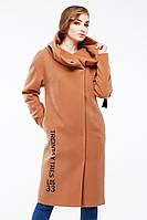 Демисезонное женское пальто Данелия