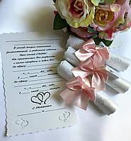 Свадебные приглашения на свадьбу Свитки , фото 1