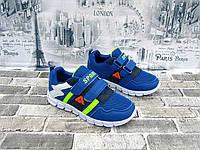 Яркие кроссовки для мальчика 31-36 рр.