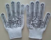 Трикотажні рукавички
