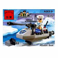 Конструктор BRICK 815 (300шт) штурмовая лодка, 33 дет, в кор-ке, 10-7-4,5см