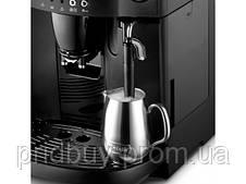 Кофемашина Delonghi Magnifica ESAM 4000.B, фото 3