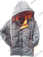 """Куртка подростковая на мальчика демисезонная (9-13 лет) """"Segment"""" купить оптом со склада LM-528"""