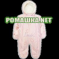 Детский весенний осенний комбинезон р. 74-80 для новорожденного из плащевки подкладка махра 3486 Розовый А