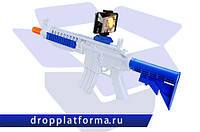 AR Game Gun (White, white with bullets)