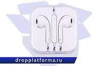 Наушники Apple EarPods с микрофоном реплика