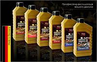 Моторное масло немецкой торговой марки PROFEX EXPERT