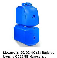 Котёл, отопление, Киев, будерус. G225 SE, 95 кВт, ж/т горелка, Logatop SE, и, шумоглушитель,
