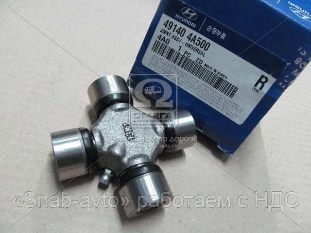 Крестовина вала карданного (производство Mobis) (арт. 491404A500), AEHZX
