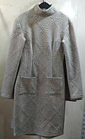 Платье футляр с карманами (светло-серое, темно-серое)