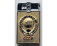Зажигалка карманная Герб СССР (турбо пламя) №4111
