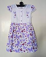 """Летнее платье для девочек """"Бабочки"""". Размер: 98, 104, 110, 116 см."""
