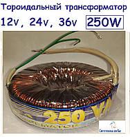 """Тороидальный трансформатор понижающий ТТ """"Элста"""" 250Вт для галогеновых ламп 12V"""