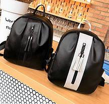 Элегантный городской рюкзак с молнией и кисточками, фото 3
