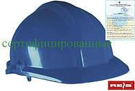 Каска строительная промышленная REIS Польша из материала ABS (RAWPOL) KAS N