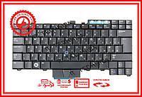 Клавиатура Dell Latitude E5300 E5400 E5500 E6400 E6410 E6500 E6510 Precision M2400 черная TrackPoint RU/US
