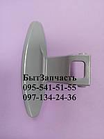 Ручки люка для стиральной машины LG 3650ER3002B