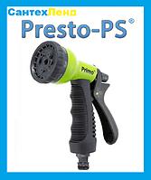 Пистолет для полива Presto-PS 7202G