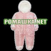 Детский весенний осенний комбинезон р. 74-80 для новорожденного из плащевки подкладка махра 4007 Розовый