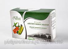 """Фіточай Апетит-мінус-Натур (для зниження апетиту) 20ф/п ТМ """"Naturalis"""""""