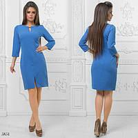Однотонное синее платье с разрезом спереди, фото 1