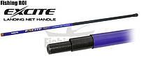 Ручка для подсака Lading-Net Extreme 2.5м