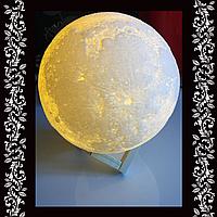 3D ночник Moon Lamp 20 см