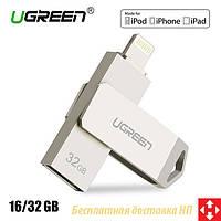Ugreen USB Flash Drive Для iPhone, iPad, iPod