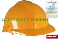 Каска строительная промышленная REIS Польша из материала ABS оранжевая (RAWPOL) KAS P