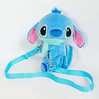 Детский рюкзак мягкая игрушка  Стич 22 см.