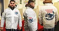Куртки, ветровки водоотталкивающие  , фото 1