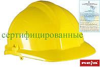 Каска строительная промышленная REIS Польша из материала ABS желтая (RAWPOL) KAS Y