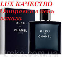 Туалетная вода мужская Bleu de ChanelChanel 50 мл, фото 1