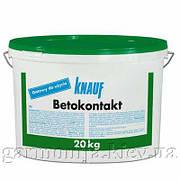 Грунт Knauf Beto-Contact 20 кг