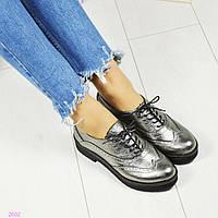 """Туфли женские на шнуровке """" Оксфорд"""", цвет- серебристый"""