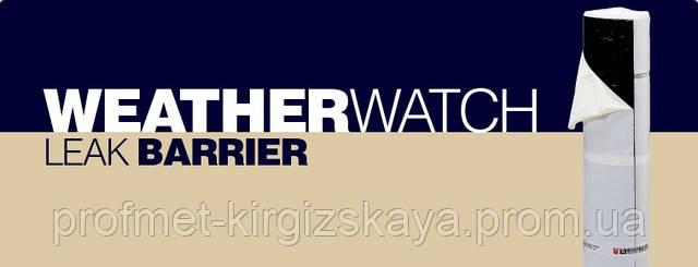 Гидроизоляционная мембрана Weather Watch