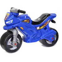 Мотоцикл 2-х колесный 501 А