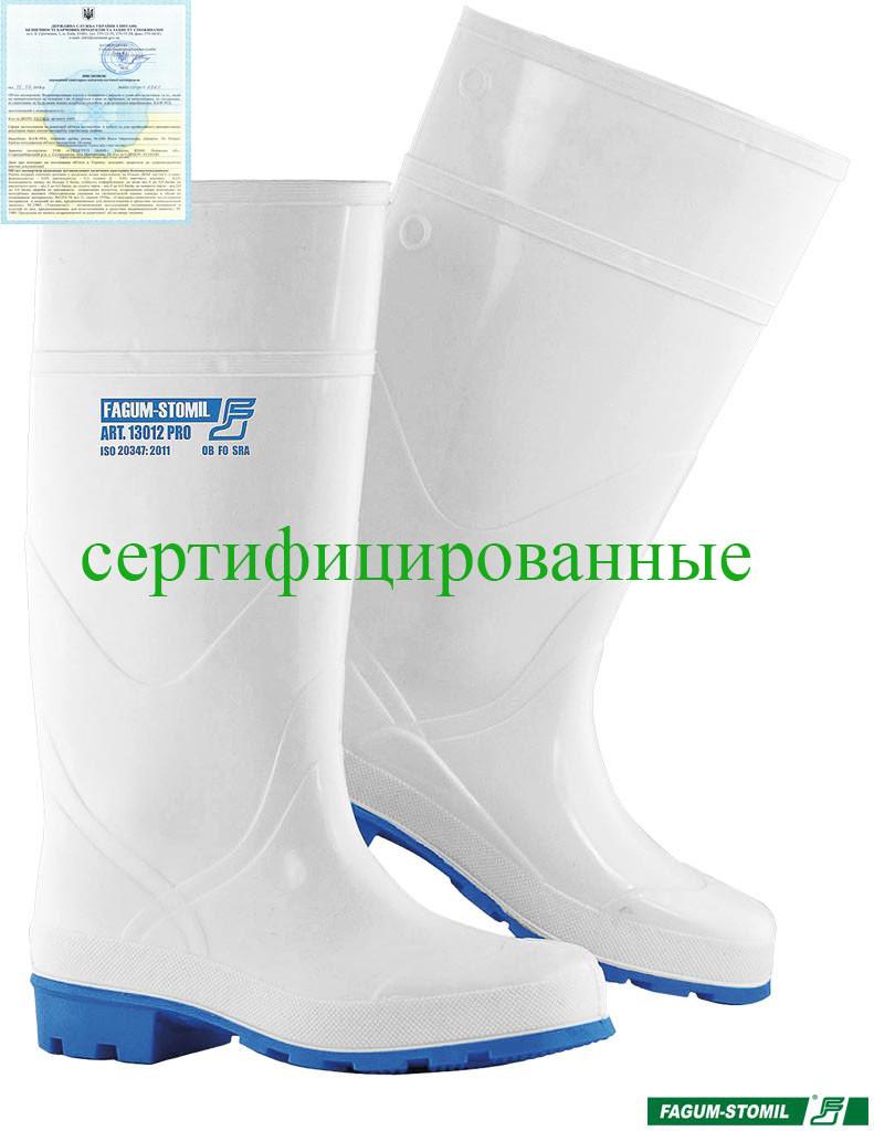 Сапоги резиновые для пищевой промышленности (спецобувь) BFSD13012PRO W