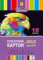 Цветной картон 10 листов КОЛЕНКОР