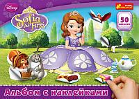 """Набор для творчества """"Альбом с наклейками. Принцесса София"""""""