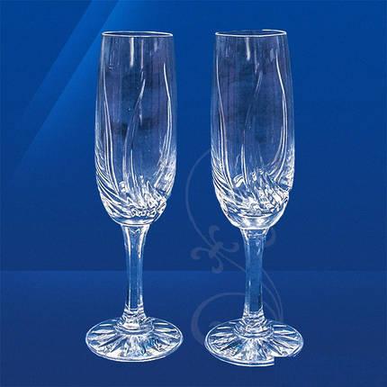 Свадебные бокалы хрустальные (180 мл/2шт.) Julia FS7618, фото 2